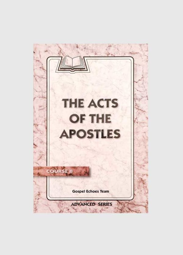 gospel echoes the acts of the apostles