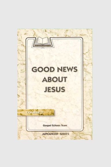gospel echoes good news about Jesus
